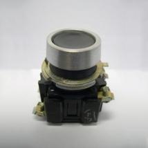 Выключатель ВК 14-21 черный