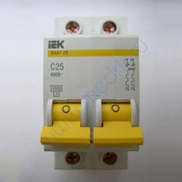 Выключатель автоматический ИЭК 25А 2-х фазный