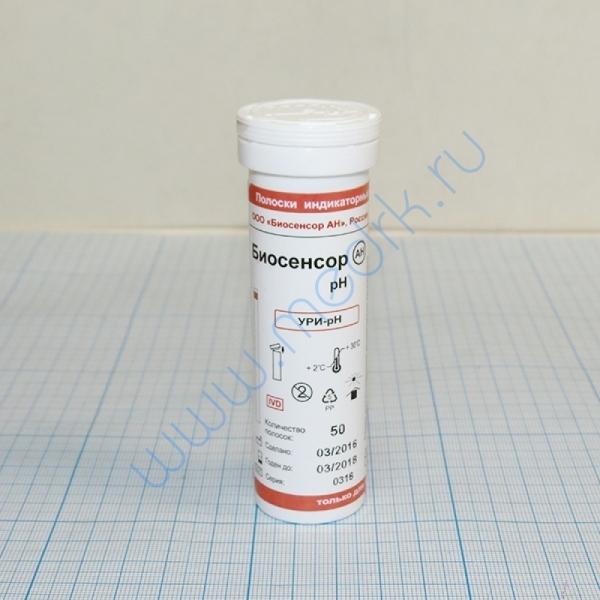 Тест-полоски Ури-pH   Вид 1