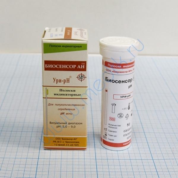 Тест-полоски Ури-pH   Вид 3