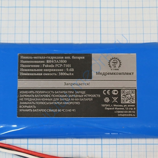Батарея аккумуляторная 8H-4/3A3800 (МРК)  Вид 2