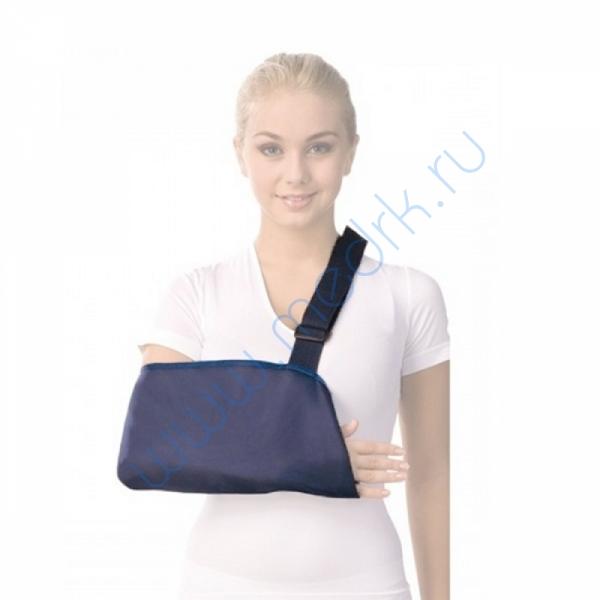 Бандаж плечевой поддерживающий