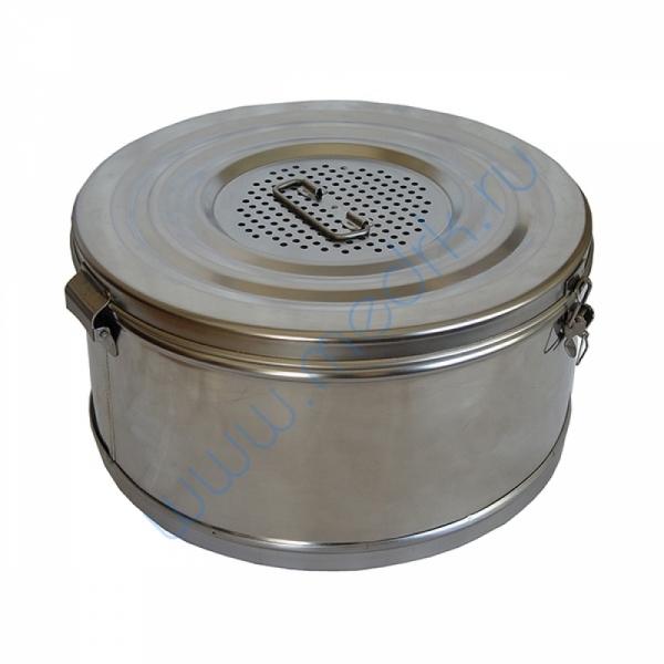 Коробка стерилизационная КСКФ-12   Вид 1