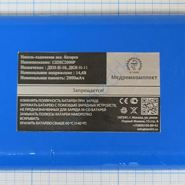 Батарея аккумуляторная 12D-SC2000P для ДКИ-Н-10 (МРК)  Вид 4