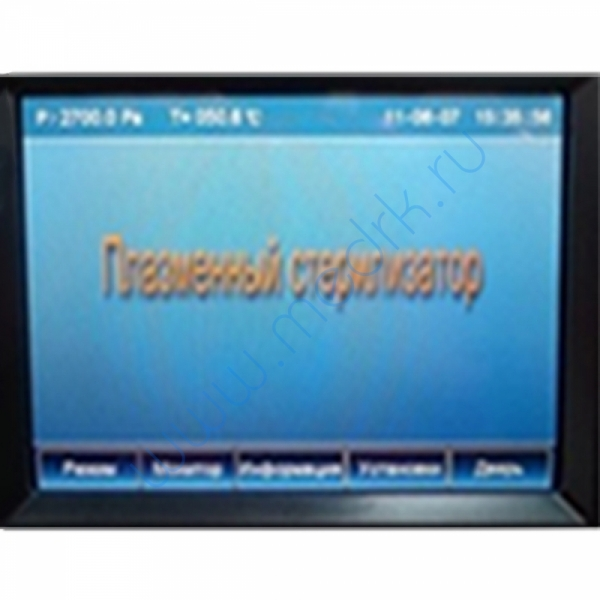 Экран сенсорный ZD150 04/0011