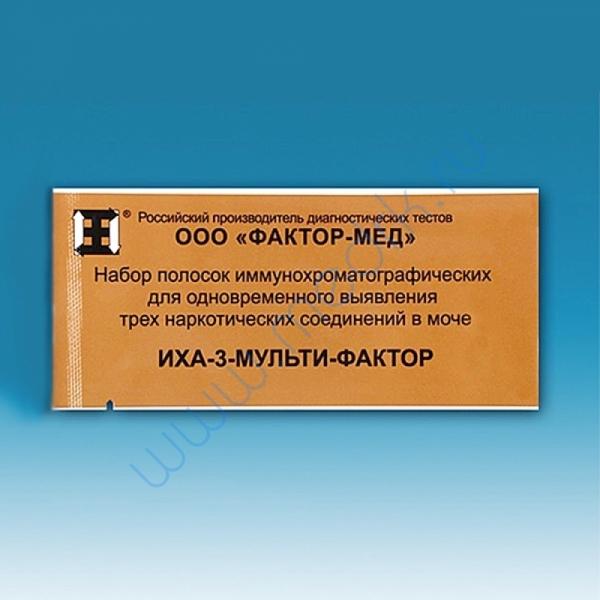 Тест-полоски для выявления наркотиков в моче