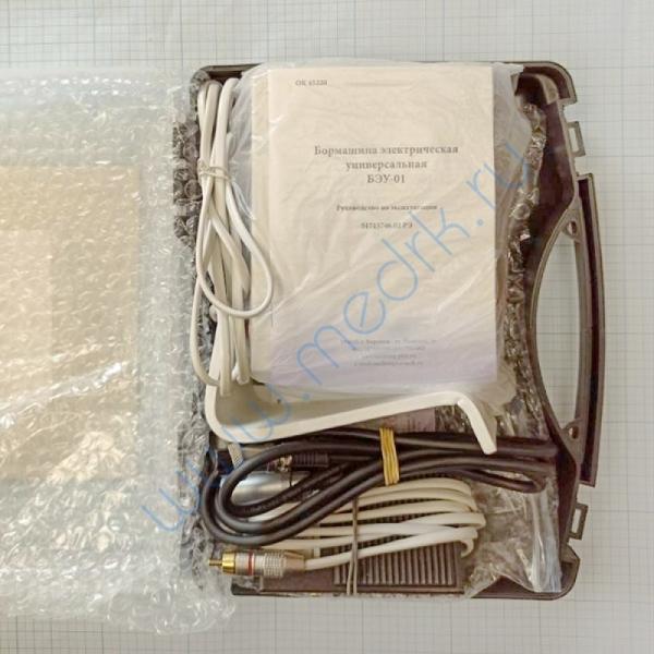 Бормашина зуботехническая БЭУ-01.03 220В с микроэлектродвигателем ДП-3 в пластиковом чемоданчике  Вид 2
