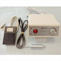 Бормашина зуботехническая БЭУ-01.03 220В с микроэлектродвигателем ДП-3 в пластиковом чемоданчике