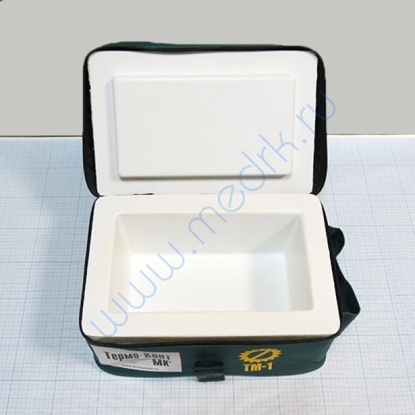 Термоконтейнер ТМ-1 медицинский  Вид 4