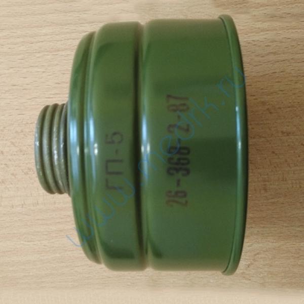 Фильтр-поглотитель наркотизирующих веществ (аналог ФНВ-01)  Вид 2