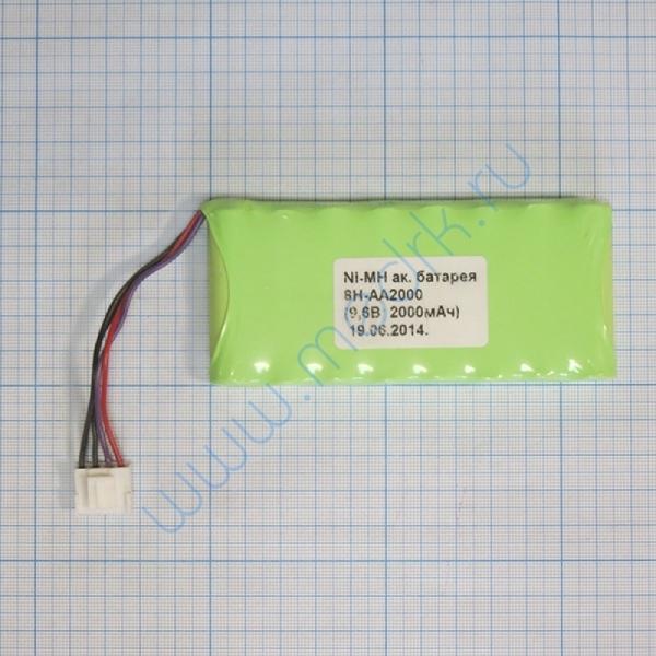 Батарея аккумуляторная 8H-AA2000 для Cardiette AR600
