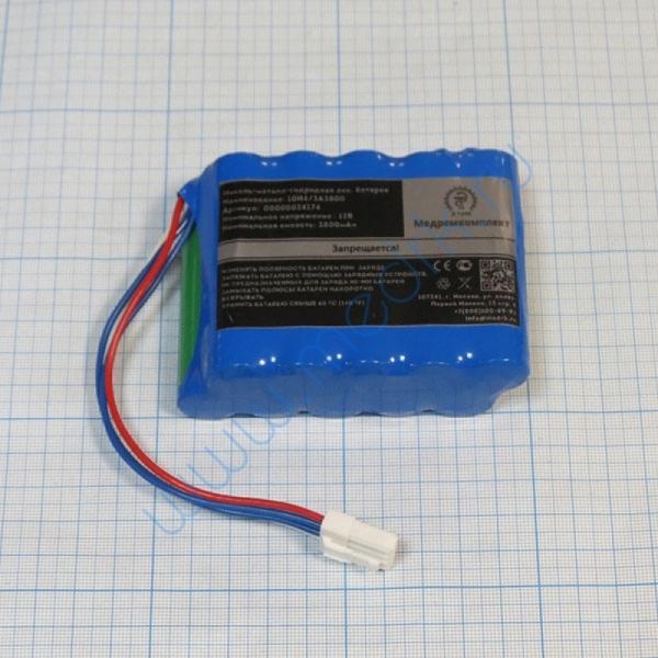 Батарея аккумуляторная 10H-4/3A3800 для ЭКГ Nihon Kohden X062 (МРК)  Вид 2