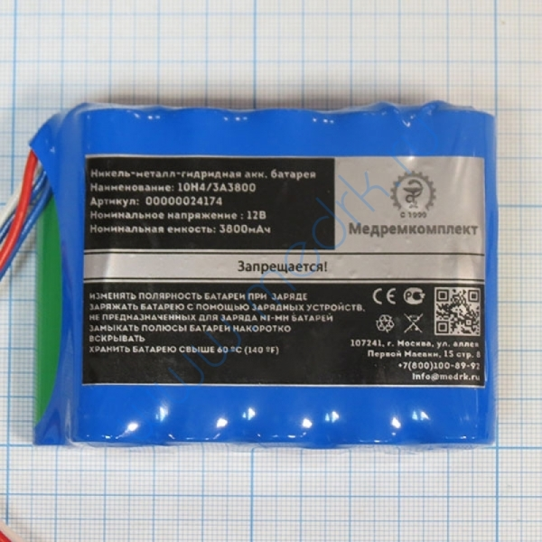Батарея аккумуляторная 10H-4/3A3800 для ЭКГ Nihon Kohden X062 (МРК)  Вид 3