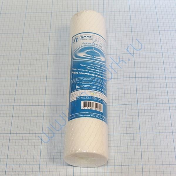 Микрофильтр ЭФМ 250-5Т  Вид 1