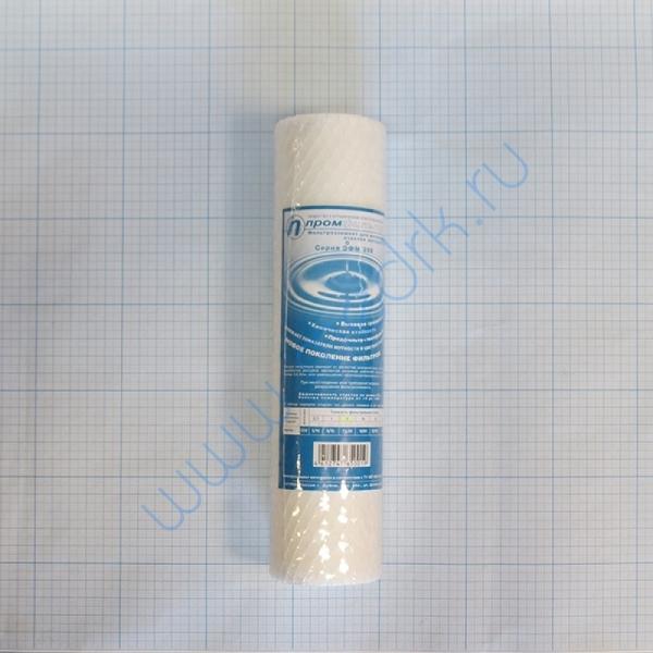 Микрофильтр ЭФМ 250-5Т  Вид 2