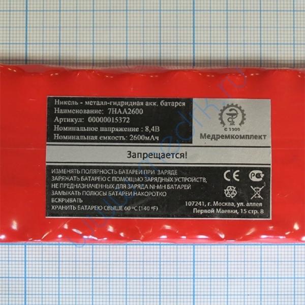 Батарея аккумуляторная 7H-AA2500 для ЭК3Т-02 Аксион (МРК)  Вид 2