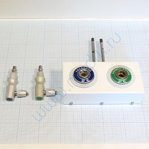 Система клапанная быстроразъемная СКБ-1 на 2 газа (кислород+закись азота)  Вид 4