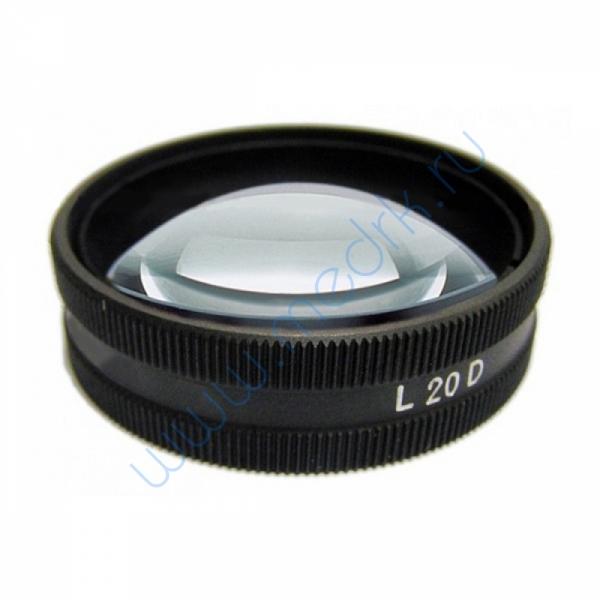 Линза офтальмоскопическая 20 D   Вид 1