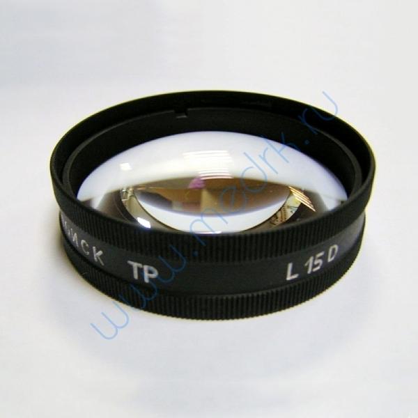 Линза офтальмоскопическая 15 D