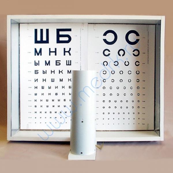 Осветитель таблиц ОТИЗ-40-01 (Аппарат Рота)  Вид 4