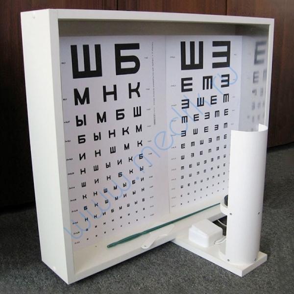 Осветитель таблиц ОТИЗ-40-01 (Аппарат Рота)  Вид 1