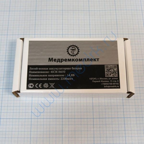 Батарея аккумуляторная 4ICR18650 с ПЗ (МРК)  Вид 2