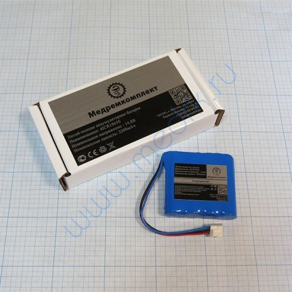 Батарея аккумуляторная 4ICR18650 с ПЗ (МРК)  Вид 3