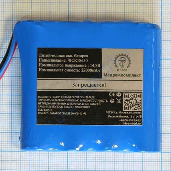 Батарея аккумуляторная 4ICR18650 с ПЗ (МРК)  Вид 7