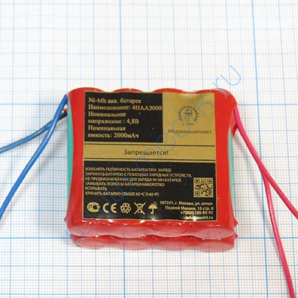 Батарея аккумуляторная 2х4H-AA2000B (МРК)  Вид 2