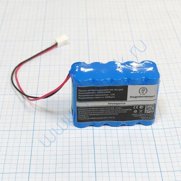 Батарея аккумуляторная 10H-AA2000 для электрокардиографа OSEN ECG-8110 (МРК)  Вид 3