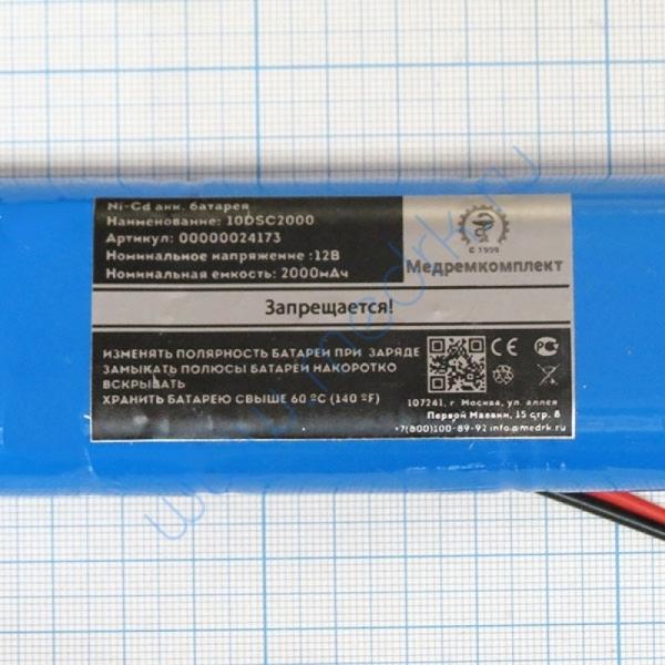 Батарея аккумуляторная 10D-SC2000 для FUKUDA ECG Analyzer 2101 (МРК)  Вид 3