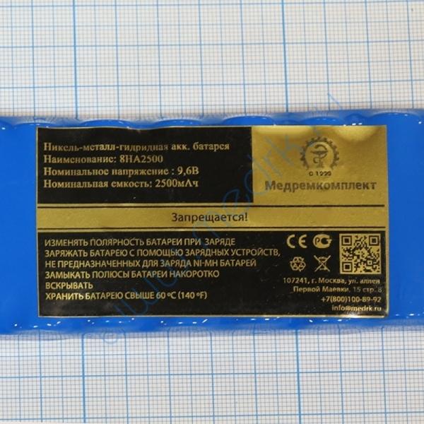 Батарея аккумуляторная 8H-A2500 для ЭКГ Schiller Cardiovit AT-10+ (МРК)  Вид 2