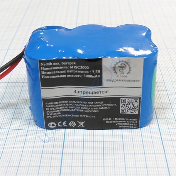 Батарея аккумуляторная 6H-SC3000P для BRAUN Perfusor fm (МРК)  Вид 2