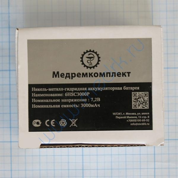 Батарея аккумуляторная 6H-SC3000P для BRAUN Perfusor fm (МРК)  Вид 6