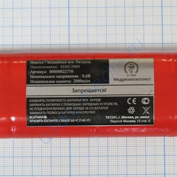 Батарея аккумуляторная 8D-SC2000 для Fukuda Cardisuny C100 с разъемом (МРК)  Вид 2