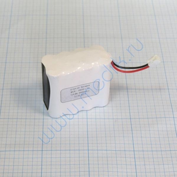 Батарея аккумуляторная 8ICR18650C c ПЗ (МРК)  Вид 4