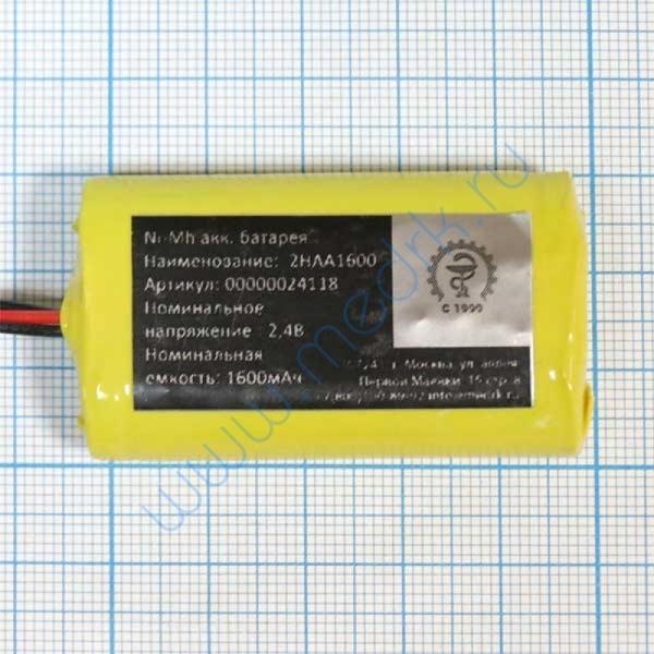 Батарея аккумуляторная 2H-AA1600 для спирометра CareFusion Micro (МРК)  Вид 3