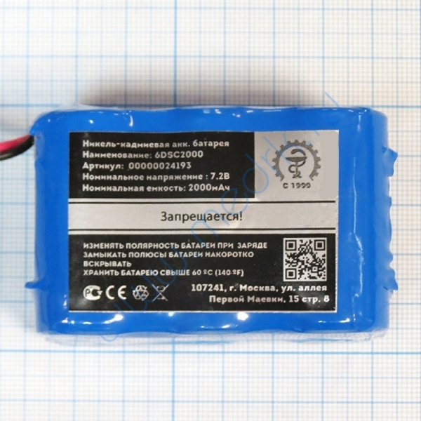 Батарея аккумуляторная 6D-SC2000 для BRAUN Perfusor (МРК)  Вид 3