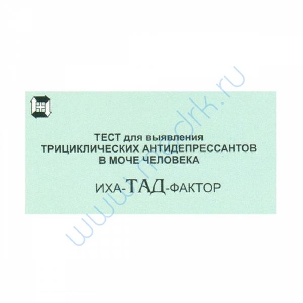 Тест-полоска на выявление антидепрессантов ИХА-ТАД-Фактор   Вид 1