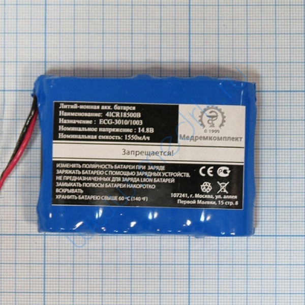 Батарея аккумуляторная 4ICR18500B с ПЗ (МРК)  Вид 2