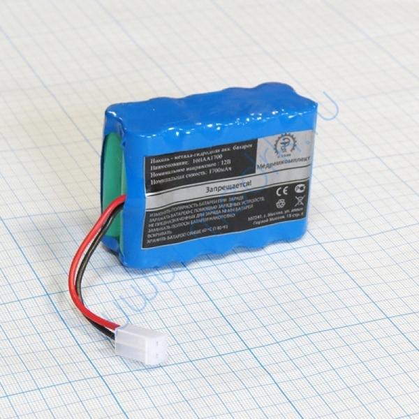 Аккумулятор 10H-AA1700 для ЭКГ Cardioline AR600 ADV/AR1200  Вид 2