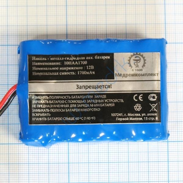 Аккумулятор 10H-AA1700 для ЭКГ Cardioline AR600 ADV/AR1200  Вид 3