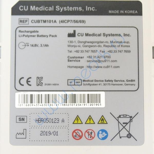 Аккумулятор для дефибриллятора HD-1   Вид 5