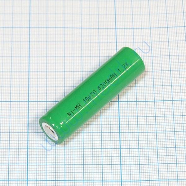 Элемент питания Ni-MH 18670 1,2 В 4200 мАч  Вид 2