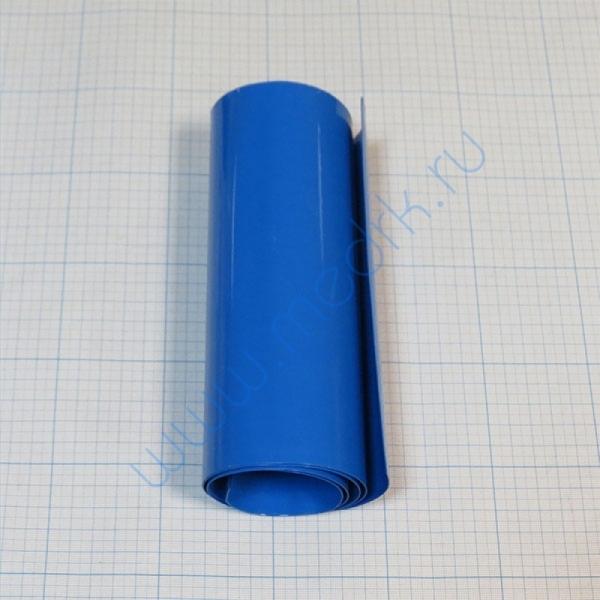 Трубка термоусадочная ПВХ 180 мм  Вид 1