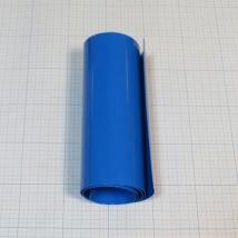 Трубка термоусадочная ПВХ 180 мм