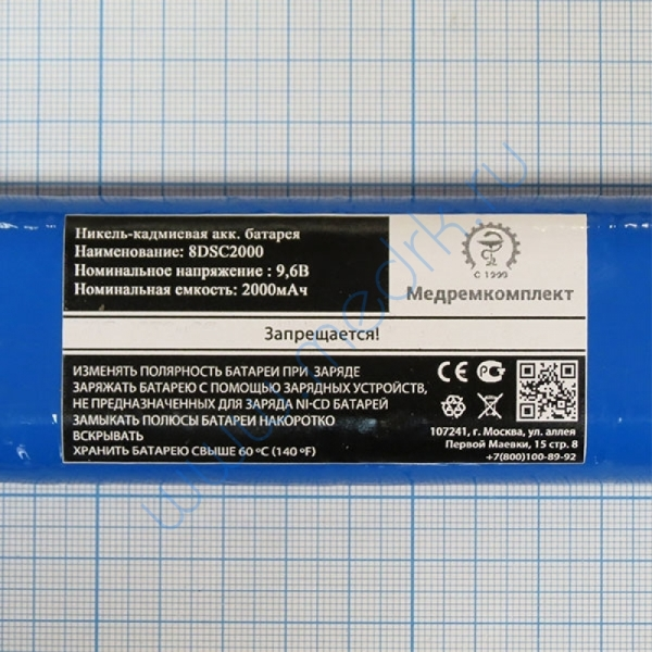 Батарея аккумуляторная 8D-SC2000 для Fukuda Cardisuny C100 без разъема (МРК)  Вид 4