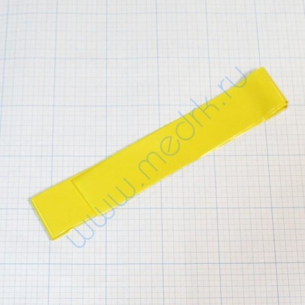 Трубка термоусадочная ПВХ 40 мм  Вид 1