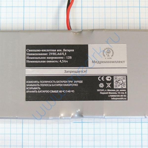 Батарея аккумуляторная 2VRLA6/4,5 для дефибриллятора LTV1200 (МРК)  Вид 2