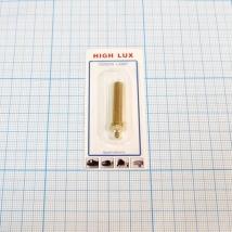 Лампа копия X-01.88.069
